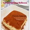 イタリアのチーズケーキ☆ティラミス♪の画像