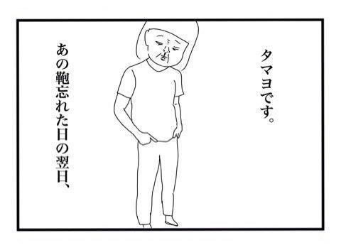 {0E3534F6-DC6A-4C23-BAA3-C4D29A14CF97}