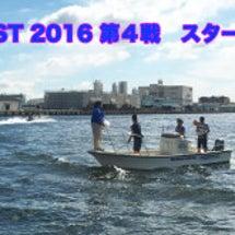 BST 2016(ボ…