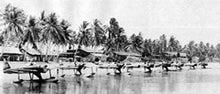 6:比島旅行・ミンドロ島の戦い・...