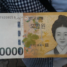 韓国初日~カウンセリング~の記事より