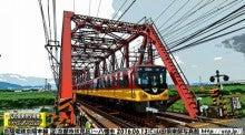 京阪160613