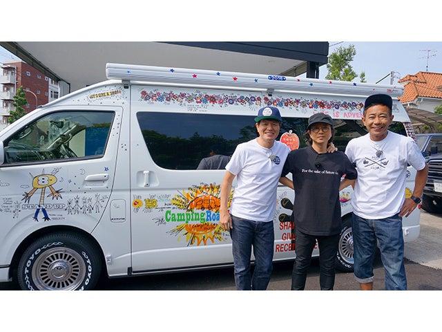 キャンピングカー ヒロミ 【FLEX NEWS】「憲武・フミヤ・ヒロミが行く!キャンピングカー合宿2」に協力させていただきました