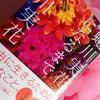 ☆ 蜷◯◯花になるまで  ☆ エッセイの紹介の画像