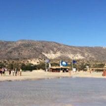 ギリシャにピンクの砂…