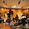 明日です!【本郷台】夏のおやこ音楽会♪の画像