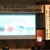 広島講演✈︎お仕事編の画像