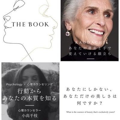 ■THE BOOK 技術チェック。脳波測定。の記事に添付されている画像