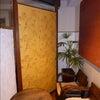 京都 「唐長の唐紙」 Ⅳ をパーテーションに・・・の画像