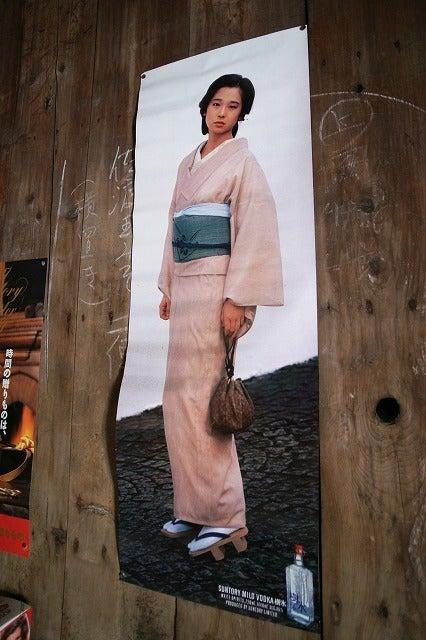 樹氷 田中裕子さんのポスター