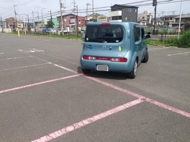 ペーパードライバー教習駐車練習