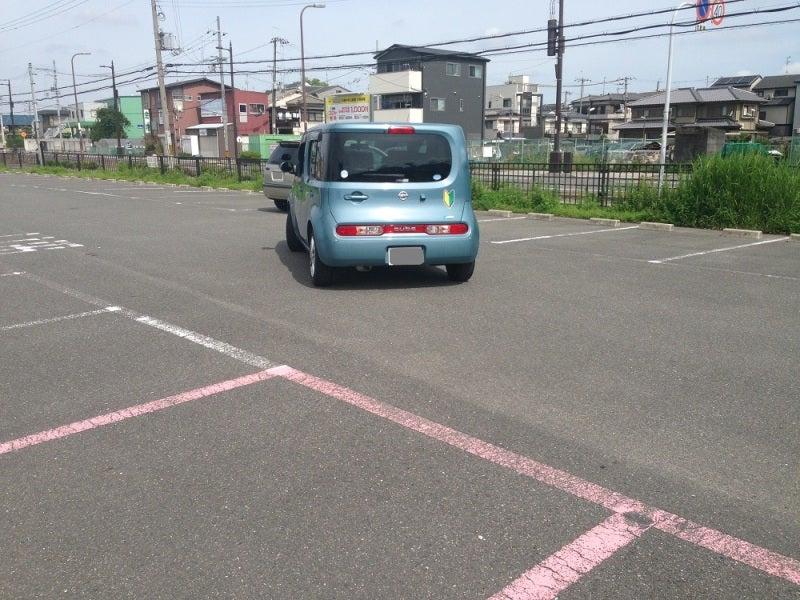 駐車のポイントを解説