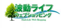 HL_banner