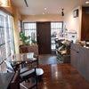 体や心にやさしいオーガニックなカフェ「BONO Cafe」の画像