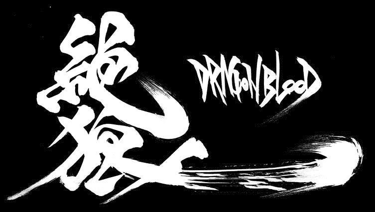 絶狼-DRAGON BLOOD-」公式サイト/twitterオープン! | GARO ...