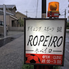 DINNING SPORTS BAR ROPEIROさんの画像