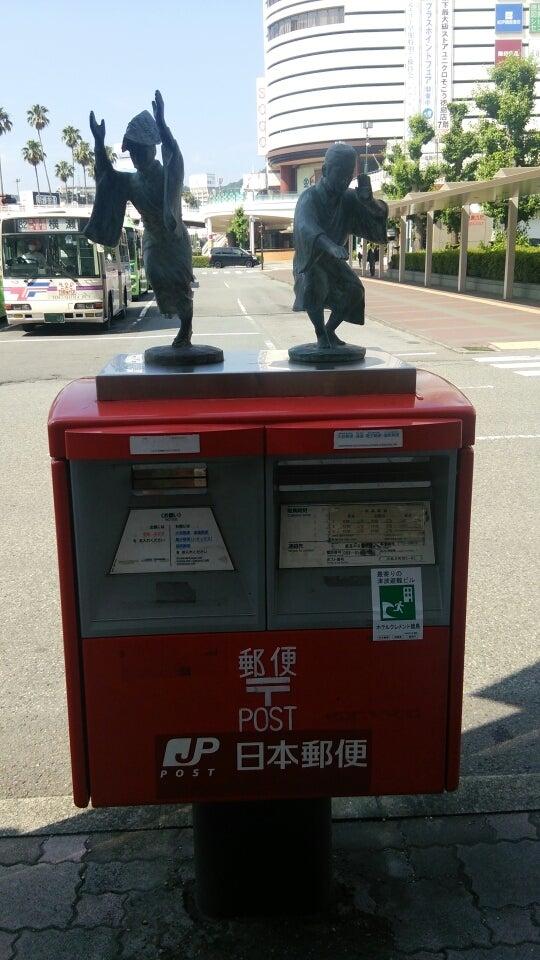 阿波おどりポスト。只今、徳島駅到着。駅前のポストはこんな感じです。さすが、阿波おどりの本場だなあの記事より