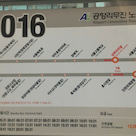 韓国最終日~手術後2日目~の記事より