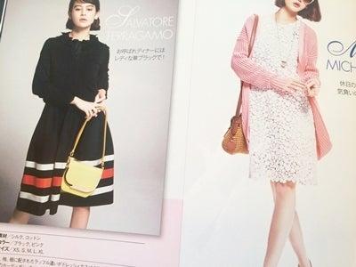 秋のマイブーム クラシカルポップなファッション どう着こなす?