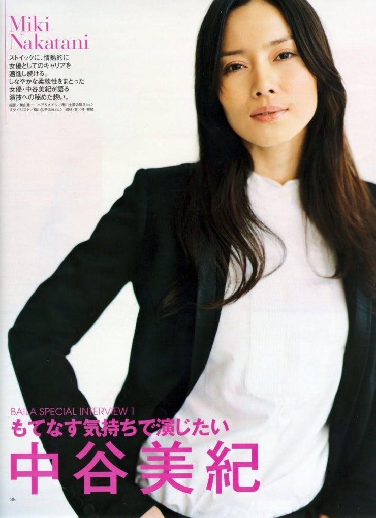 中谷美紀 2006年「もてなす気持ちで演じたい」10年前のインタビュー ...