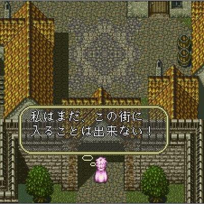 【ロマサガ3改造版】マスカレイドを追え!【第28幕】の記事に添付されている画像