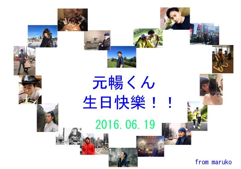 20160619 誕生日