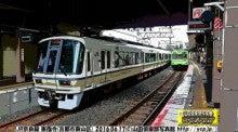JR奈良線160617b