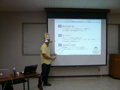 水原商工会で販促戦略セミナーを講演する先生