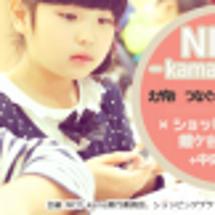 NICO-kama …