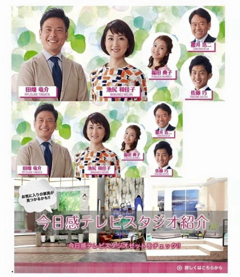 テレビ 福岡 の 今日