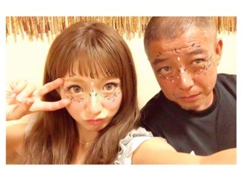 海老蔵、辻ちゃん、堀ちえみ…父の日の過ごし方は?