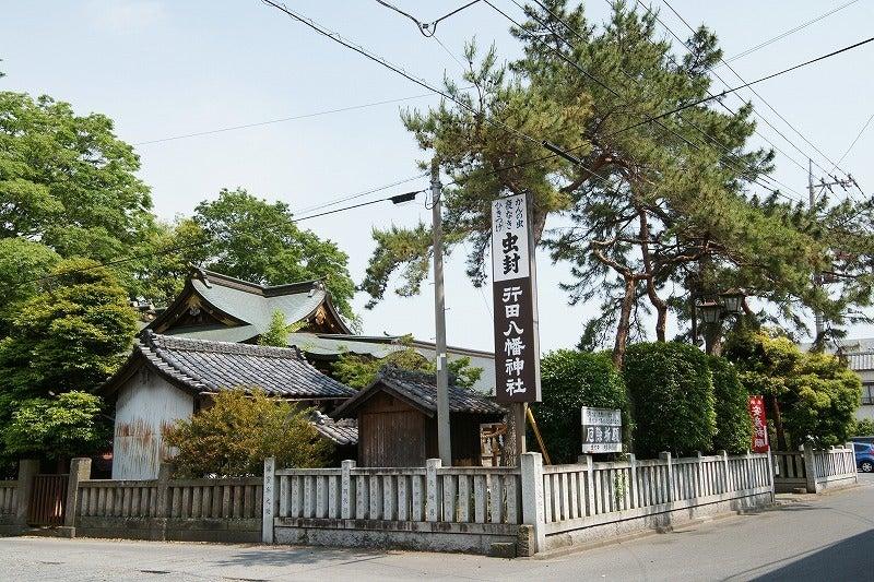 行田八幡神社 ぎょうだ蔵めぐりまちあるき2016