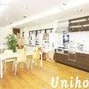 ユニハウスのショールーム☆彡の画像