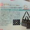 レスポのバッグ☆の画像