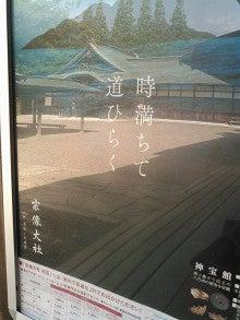 福岡開催カウンセラー講座