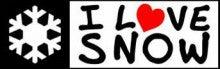 I LOVE SNOWキャンペーン