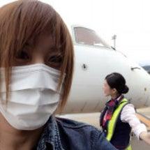 福岡2人旅行