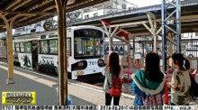 阪堺恵美須町