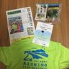 安曇野ハーフマラソンの画像