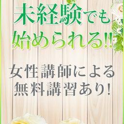 画像 京都駅前アロマエステ 『エルベナ』セラピストさん募集中♪ の記事より 5つ目