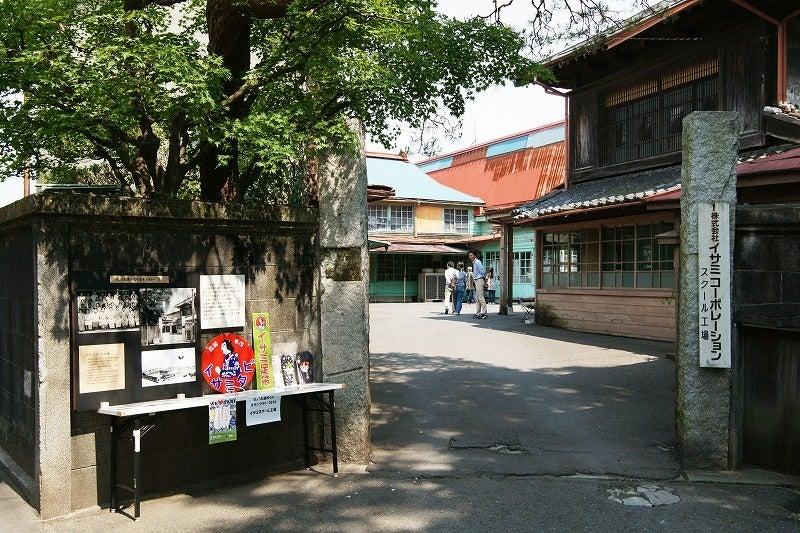 イサミコーポレーション スクール工場 行田市