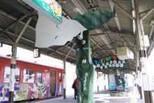 鬼太郎ロード駅0