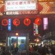 台湾パチンコ
