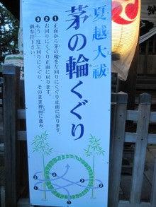 松戸神社4