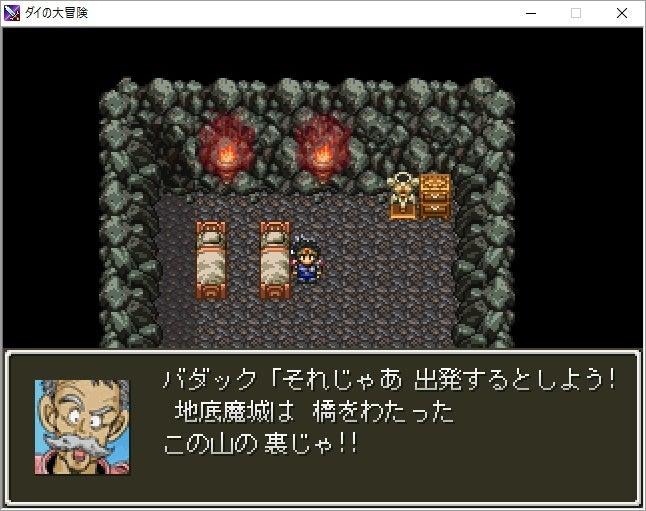 【動画あり】RPGツクールで『ダイの大冒険』を完 …