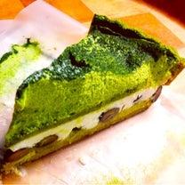 キルフェボンの抹茶ティラミスタルト♡の記事に添付されている画像