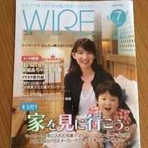 第6回七夕バルーンリリースin田ノ浦ビーチ  お知らせ掲載の記事に添付されている画像