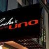 スクンビット19のサチャズ ホテル ウーノはちょいオシャレでいい感じ。の画像