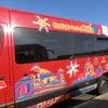 ゴゾ島観光はゴゾフェリーと周遊バスがおススメの画像
