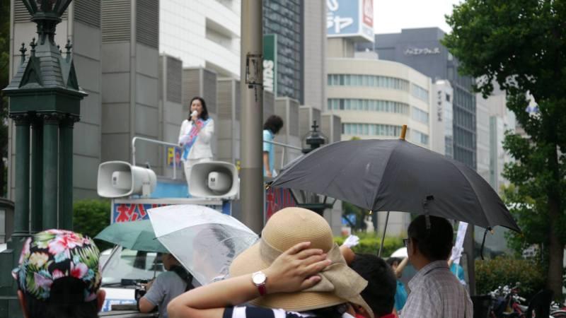 松川るい_傘